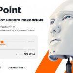 Обзор торгового робота CrossPoint